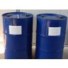 供应醋酸丁酯 异氰酸酯