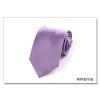 供应领带定制,领带订制厂,领带的起源