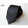 供应定制领带,定制厂,领带的装饰