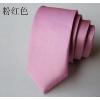 供应领带的搭配,精品领带,gong薺iu齑�