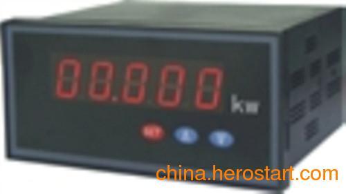 供应济南单相无功功率表CD194Q-5X1