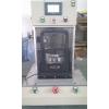 供应咖啡机底座负压漏气测试机自动测试设备