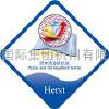 供应防油防水剂 纺织防水剂 拨水拨油加工剂 易去污整理剂 防水防油污整理剂