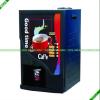 供应咖啡热饮现调机|投币式热饮机|奶茶现调热饮机|果粉现调机|北京咖啡果粉现调机