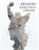 饰品 工艺品 玛瑙 人造石(图)人造石 人造石板材