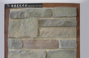大量低价供应艺术石、文化石、人造石-玛雅岩石