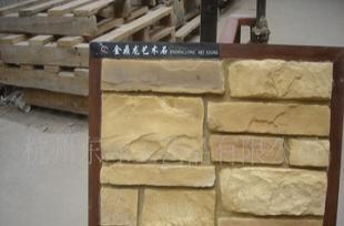 供应艺术石、文化石、人造文化石罗马礁岩石(图)