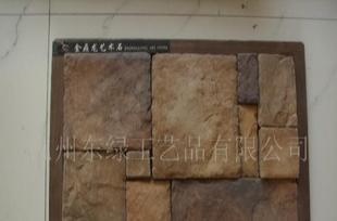 大量低价供应金鼎龙文化石艺术石-城堡石