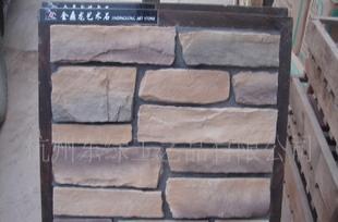 供应金鼎龙文化石、艺术石、人造文化石玛雅岩石