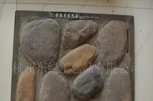 大量供应人造石、文化石-鹅卵石