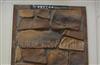 供应金鼎龙文化石、艺术石、人造文化石散石
