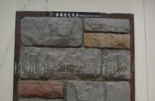 供应金鼎龙文化石、艺术石、人造文化石蘑菇石