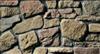 供应人造 文化石 散石