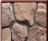 供应人造石 文化石 散石