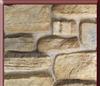 供应人造石 文化石 水纹石SW001