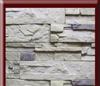 供应人造石 文化石 礁石 JS005