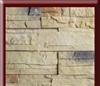 供应人造石 文化石 礁石 8015