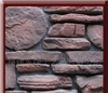 供应人造石 文化石 青田礁石 2008