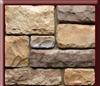 供应人造石 文化石 石灰石