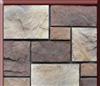 提供人造石 文化石 平板石