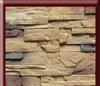 供应人造石 文化石 礁石