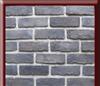 供应人造石 文化石 仿古砖4608