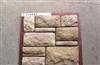 供应人造石 文化石 蘑菇石
