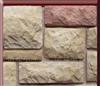 供应人造石 文化石 蘑菇石2044