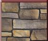 供应人造石 文化石 罗玛礁岩石