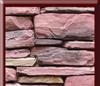 供应人造文化石玛雅岩石