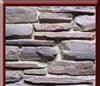 供应人造石 文化石 玛雅岩石