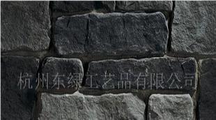 供应金鼎龙人造文化石-平礁石(图)