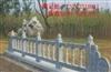 石桥栏杆板 大理石 石料工艺品
