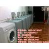 供应南京投币洗衣机,镇江投币洗衣机