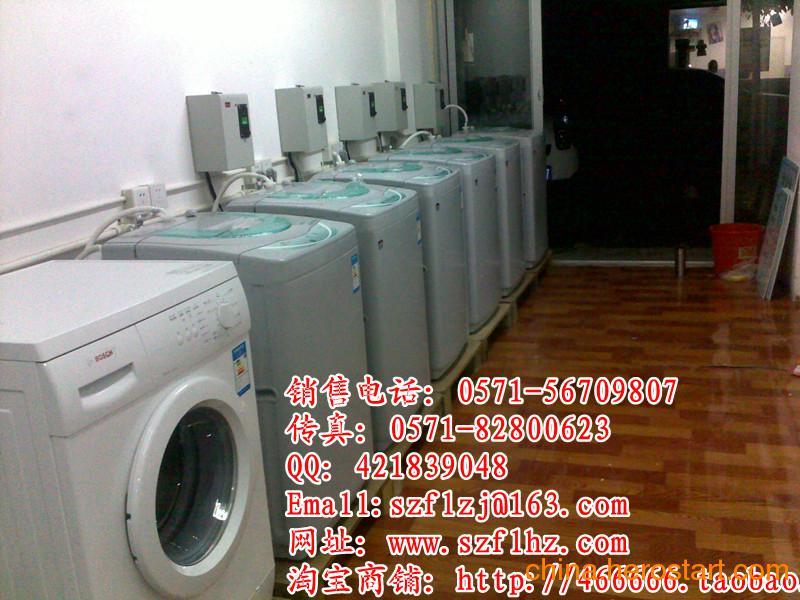 供应镇江投币洗衣机,常州投币洗衣机