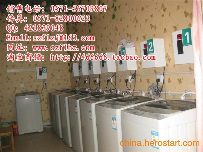 供应无锡投币洗衣机,苏州投币洗衣机