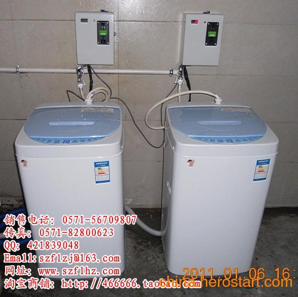 供应徐州投币洗衣机,连云港投币洗衣机