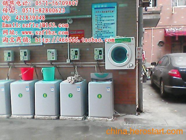 供应扬州投币洗衣机,泰州投币洗衣机
