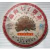供应勐海七子饼茶熟茶金孔雀特级饼