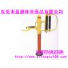 供应海南室外健身器材价格,儋州室外健身器材厂家,东方室外健身器材供应
