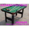 供应海南台球桌价格,文昌台球桌供应商,五指山台球桌种类