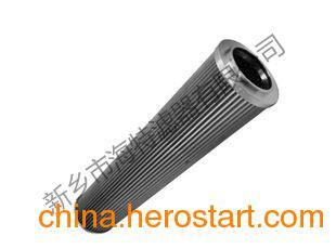 供应V3.0520-56雅歌ARGO滤芯