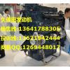 供应康明斯柴油发动机总成A1700、A2300、B3.3