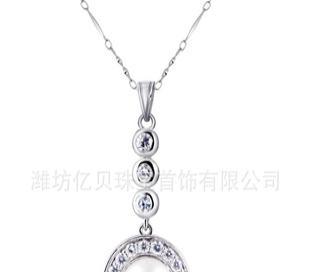 易燃火山珠宝正品 天然珍珠吊坠 珠宝首饰 925银饰品加工SP0005PL