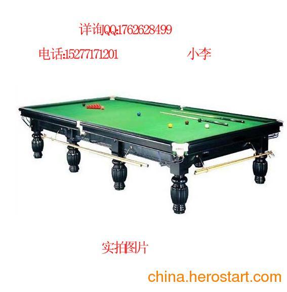 供应百色桌球台专卖店,百色台球桌批发,台球用品