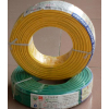 供应各种矿用电缆