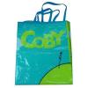 供应环保袋厂推荐时尚广告袋手提袋