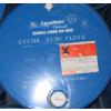 供应美国埃克森美孚溶剂油油墨D130