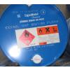 供应美国埃克森美孚溶剂油粘合剂DSP80/100