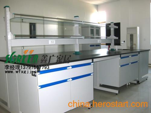 供应潍坊实验室家具 潍坊实验台 潍坊天平台高温台0925